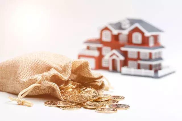 房地产法系列讲座:已抵押的商品房能否再抵押?