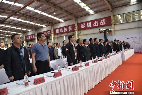 京津冀已有66家企业助力张家口脱贫攻坚