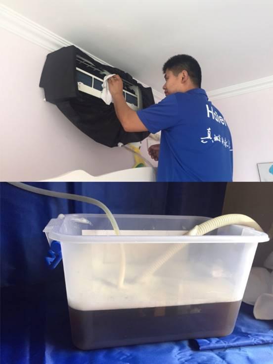 海尔自清洁空调展示的3个独有优势:干净、健康、省电