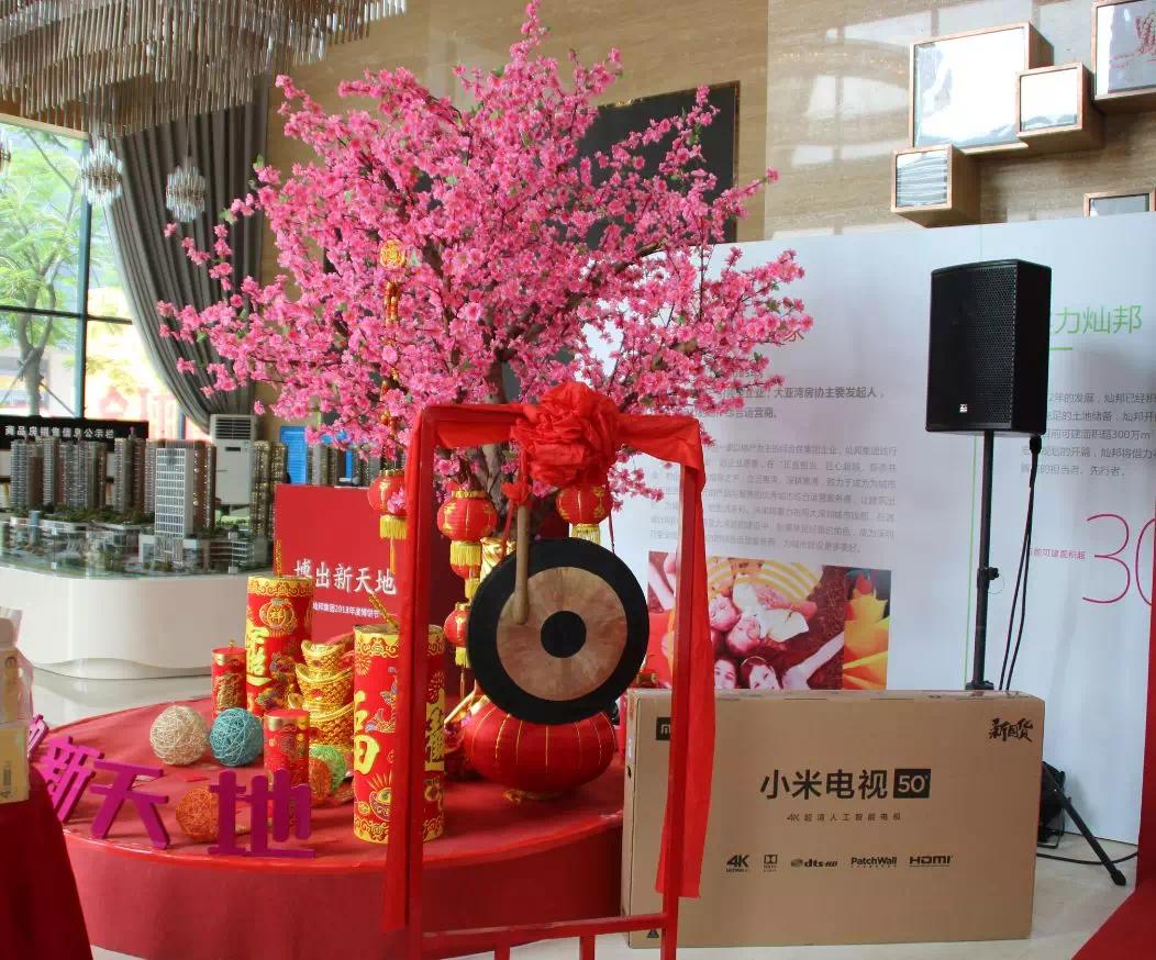 第四年,灿邦博饼文化节再次摇响惠湾!