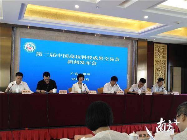 重磅!天津大学吉林大学等5所高校将正式入驻惠州