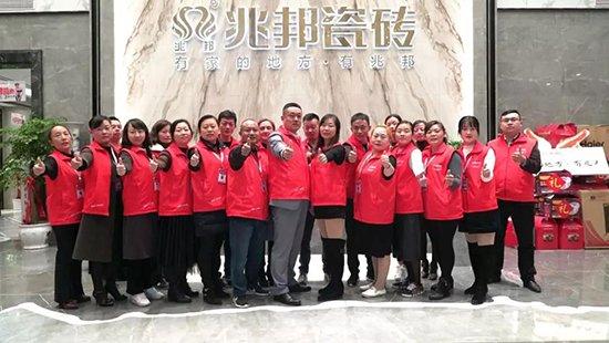 耀世起航—兆邦瓷砖麻城1400平方旗舰店盛大开业
