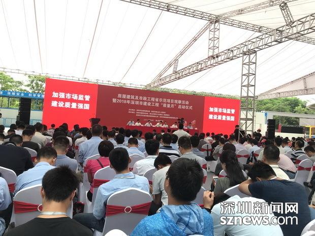 """""""中国硅谷""""核心区又有新动作 南山智园D区引入万科代建项目"""