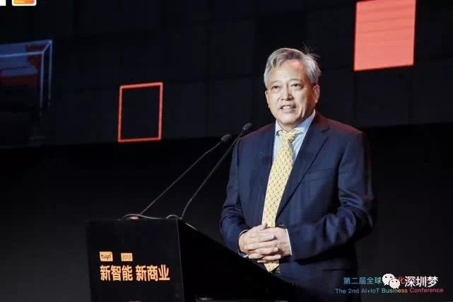 深圳市原副市长深度好文:没有名牌大学的深圳,谈高科技产业崛起