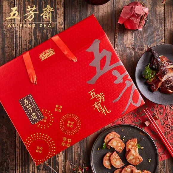 情聚东方 味美中秋 美食礼盒免费领,东方一品惠州城
