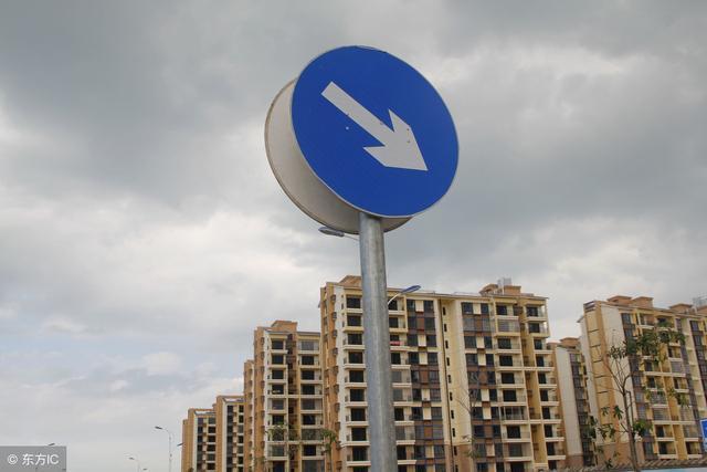 楼市4大信号显示,2019年房价走势基本已定,还买房么?
