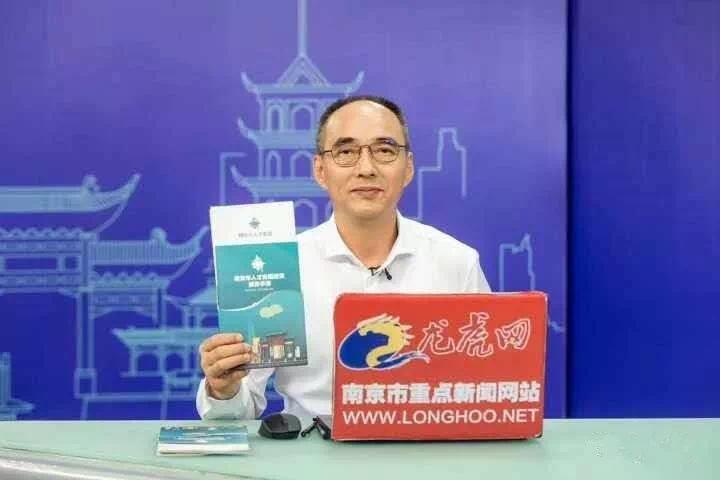 权威解答:南京市房产局局长谈房产