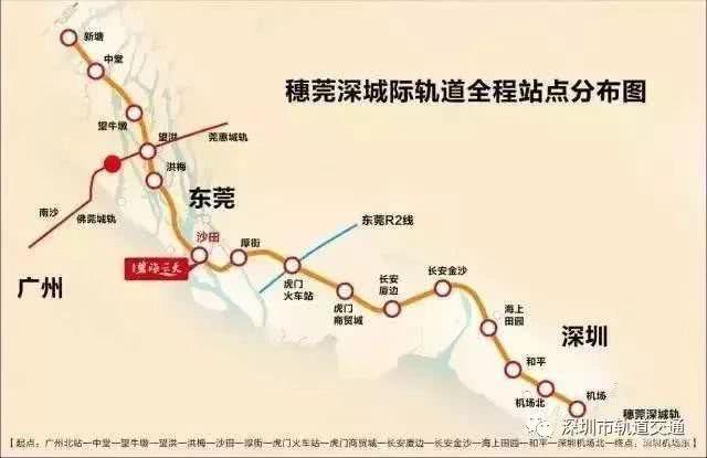 1小时出行圈来啦!穗莞深城际线铺轨进入深圳