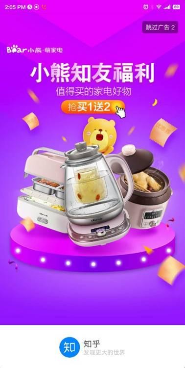 小熊电器京东11.11品牌战绩再刷新,精致好物引领品质消费