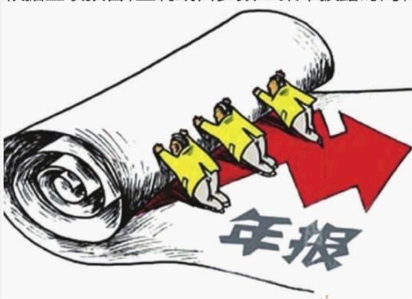 贵州年报2017年政府信息公开工作年度报告新鲜出炉