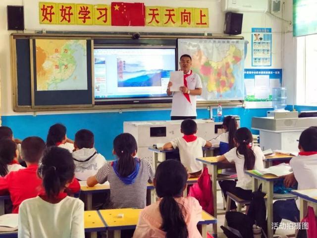 """新城控股""""七色光计划光彩图书馆"""" 2018陕西站正式启动"""