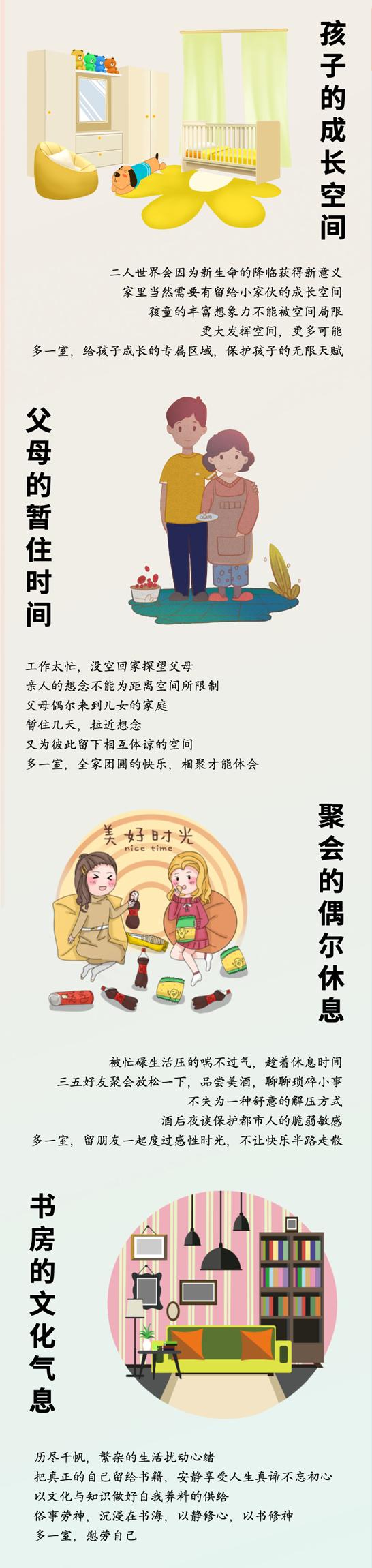 """出道即巅峰 东方御澜湾85�O""""乘风破浪""""为什么火了?"""