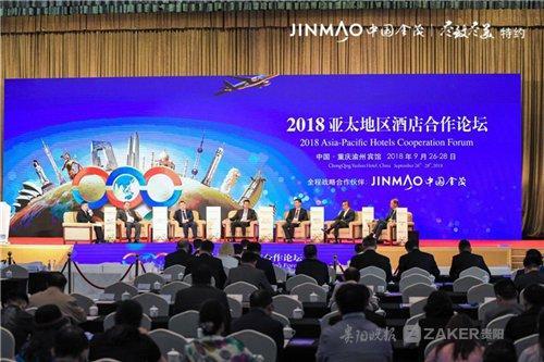 智能快报:金茂重庆开启西南区域未来蓝图