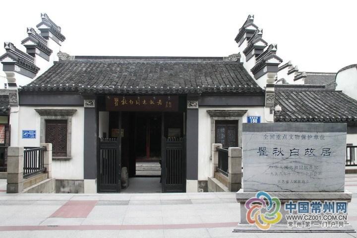 常州瞿秋白纪念馆年均参观者约30万人次