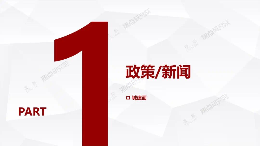 北京存量住宅交易1213套,网签低迷无碍市场亮眼