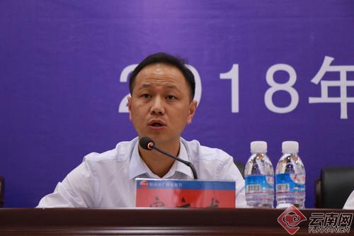 云南省营商环境考评保山市获得第一名 !