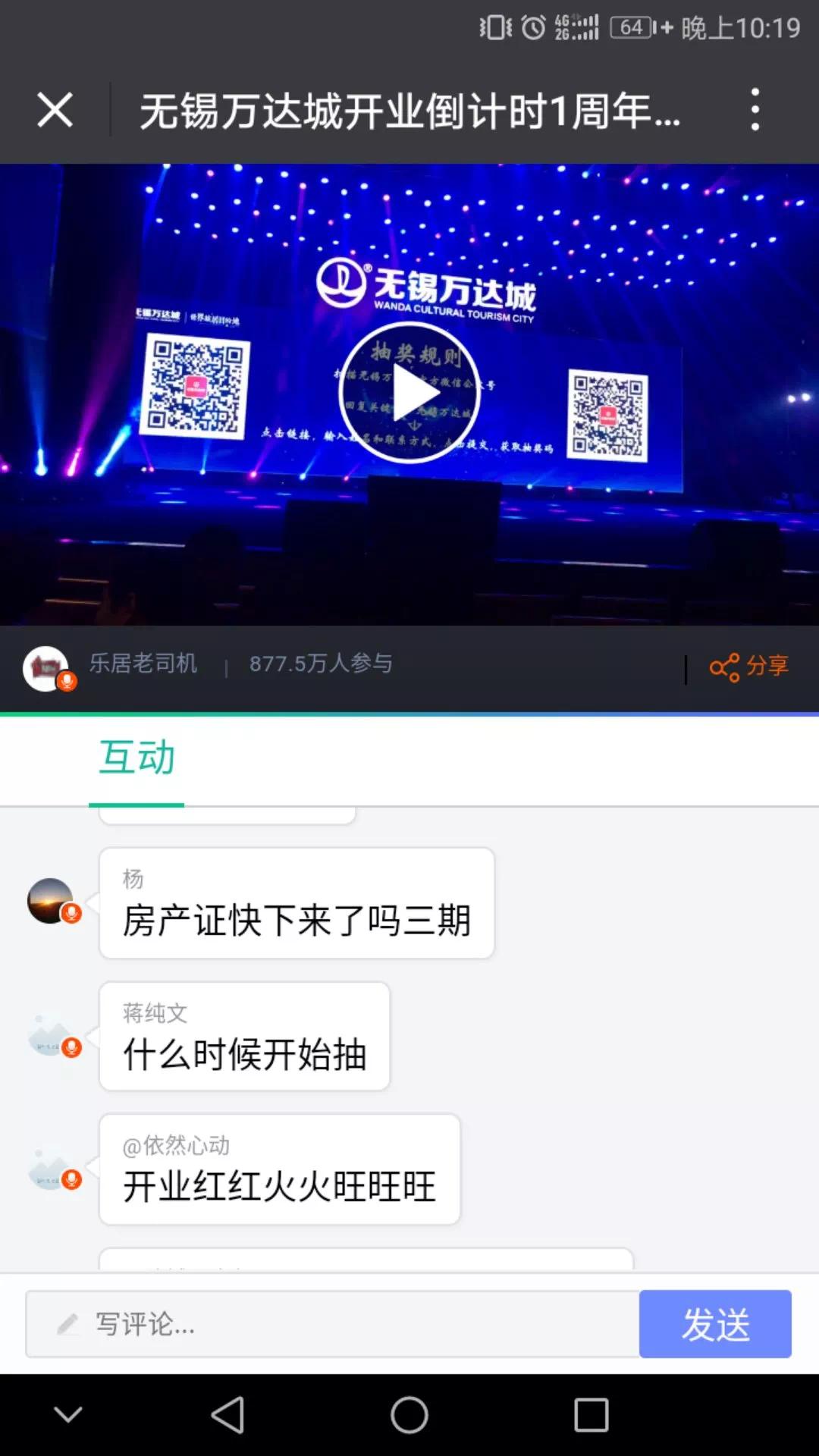 400亿文旅旗舰:一场活动竟然刷爆了长三角!