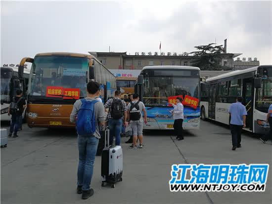 南通市區兩車站國慶假日安全運輸20.8萬人次