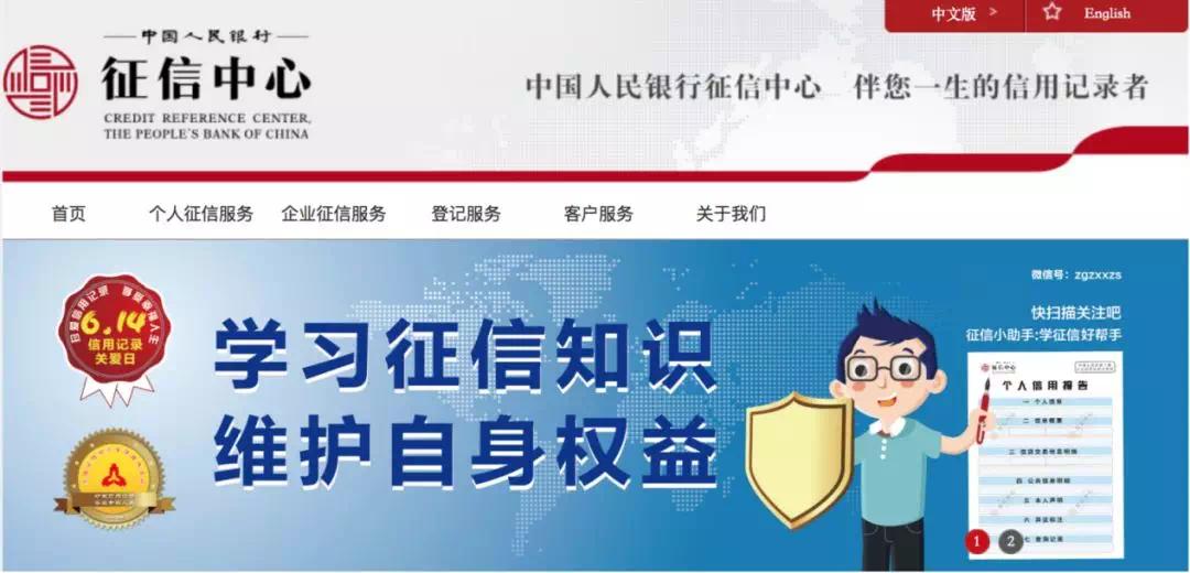 """2020上半年,上海这些楼市新政""""拍了拍""""你!搜狐焦点上海插图"""