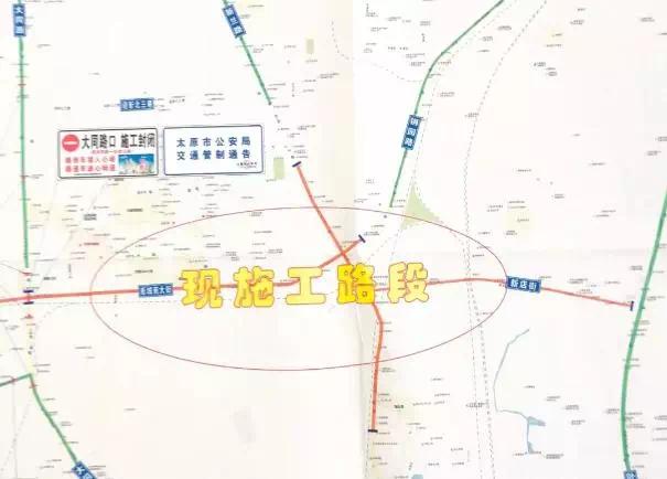 """重磅!太原城北地区将新添一条交通""""大动脉"""""""