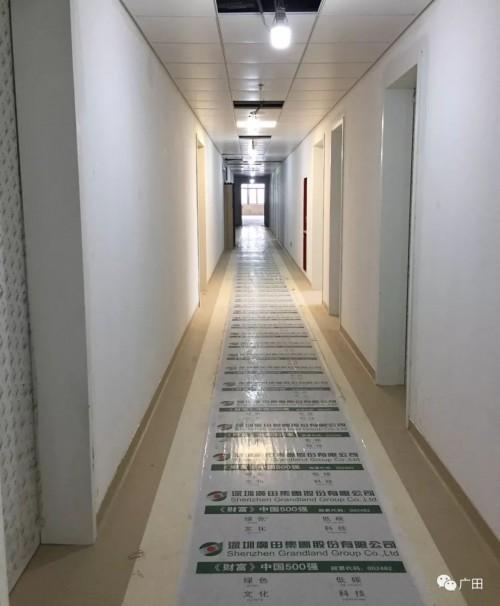 广田集团打造惠民工程,共建健康湾区——深圳市第三人民医院