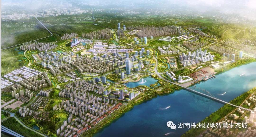 [绿地智慧生态城]未来已来清水塘重返荣光和骄傲