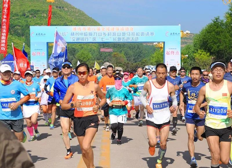 潍坊恒信——奔跑的力量