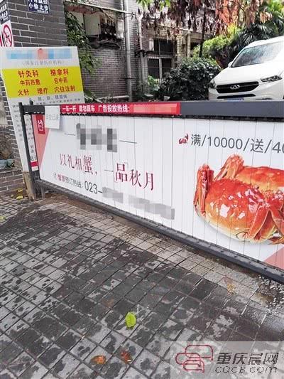 重慶小區里的這些公共收益 你當真享受到了嗎?