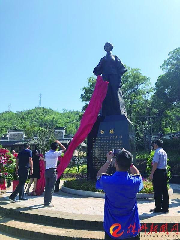 株洲市秋瑾铜像揭幕 将新增连通大冲四季花海和九郎山的栈道