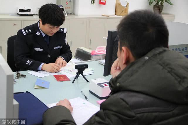 港澳臺居民居住證已開始申領,20個工作日即可領證