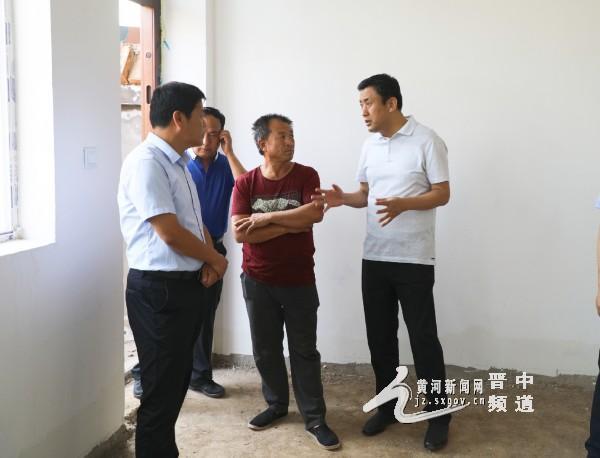 榆社县委书记张英杰调研指导易地扶贫搬迁工作