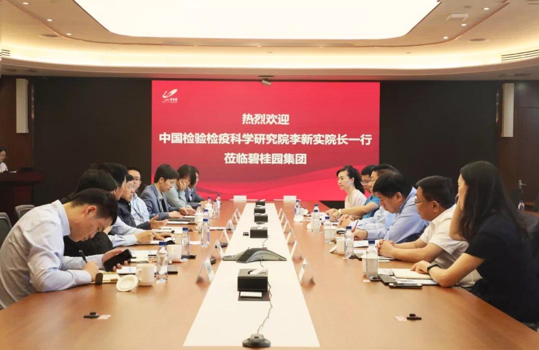 碧桂园农业携手中国检科院,打造农产品质量安全监管新体系