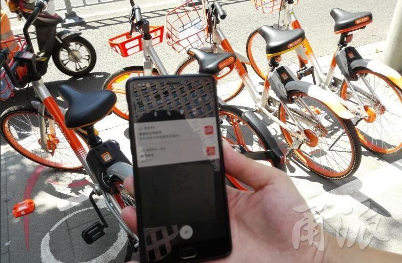 宁波试点蓝牙道钉 共享单车停到感应区内可获奖励