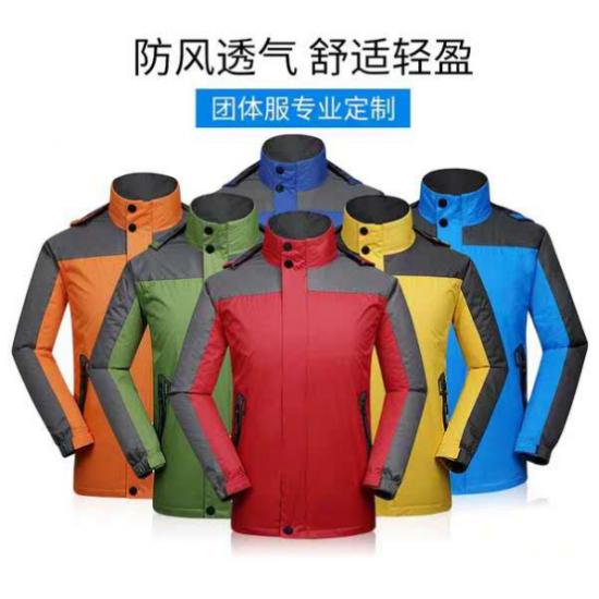 短尾巴为您提供百依百顺的团体服装定制