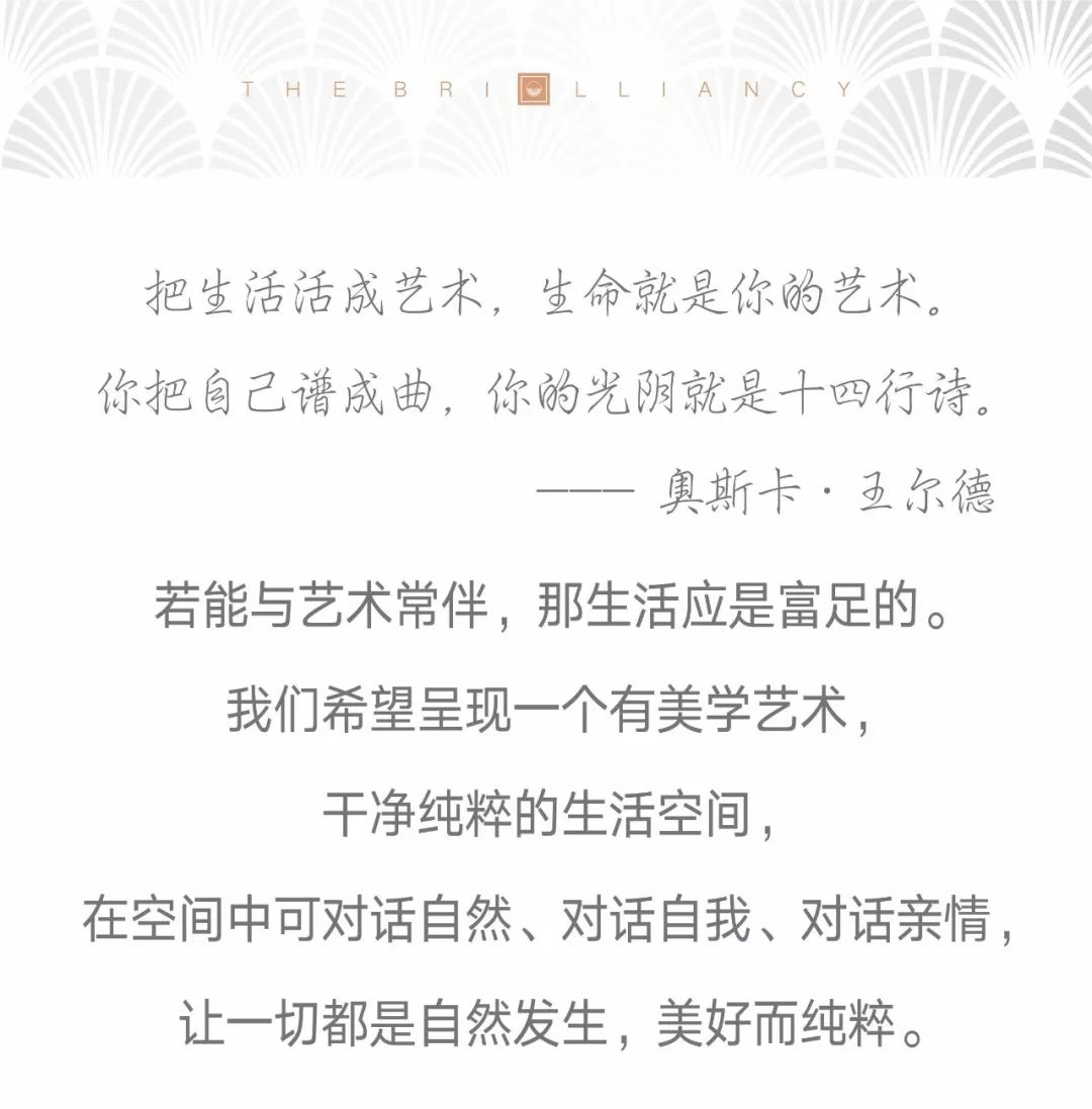 宝能城8栋新品︱户型解读系列——约139㎡人文美学空间