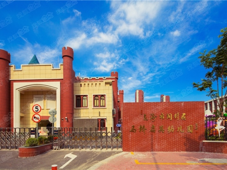 闵行万科精装住宅已取证,最后一批108套房源均价约4.7万
