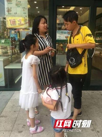 """爱心传递 长沙碧桂园学子筹款设立""""爱心冰柜"""""""