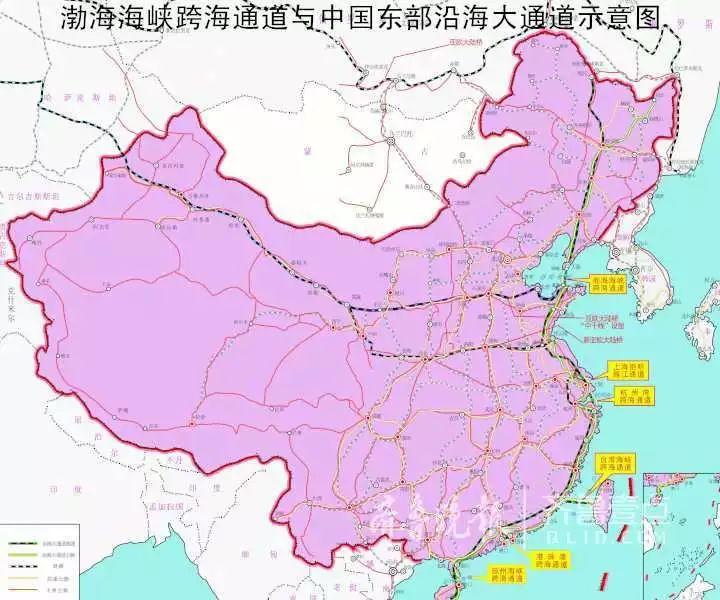 渤海海峡跨海通道研究新成果发布会在烟台召开
