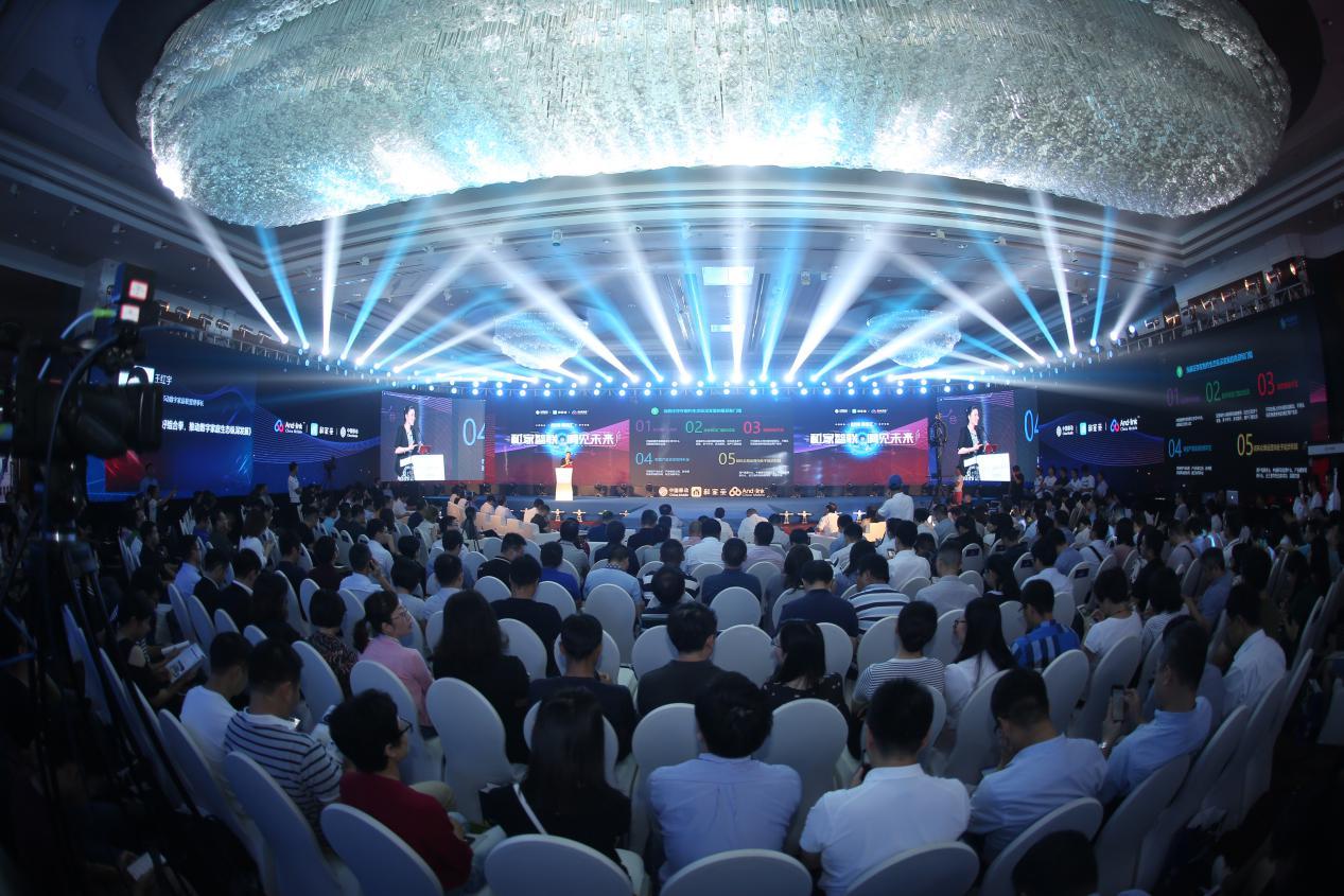 和家智联 洞见未来   中国移动数字家庭2018西溪汇圆满成