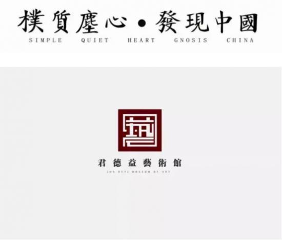 中秋祭月——千年官俗祭月祈福大典重现北京君德益