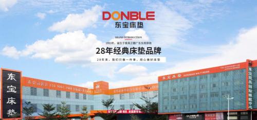《【摩登3h5登录】东宝床垫为中国人脊椎保驾护航》