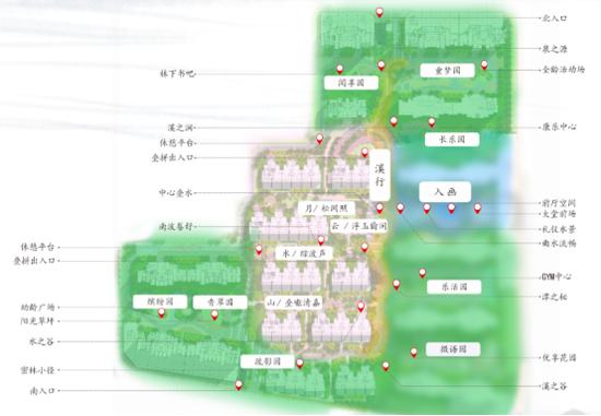 西安龍湖紫宸:方寸之間 把自然留給生活