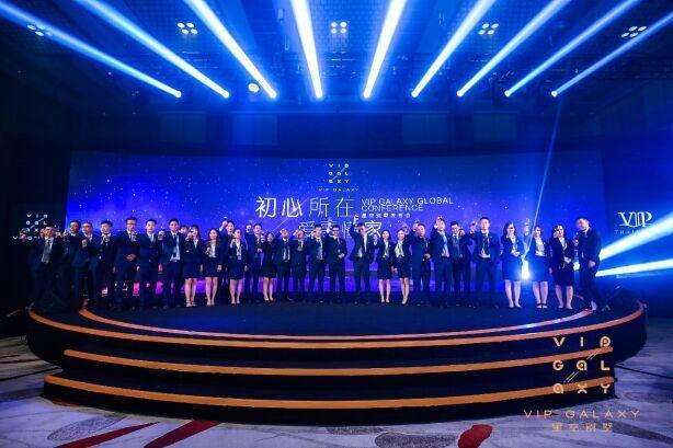 VIP GALAXY PHUKET星空別墅發布會在北京舉辦