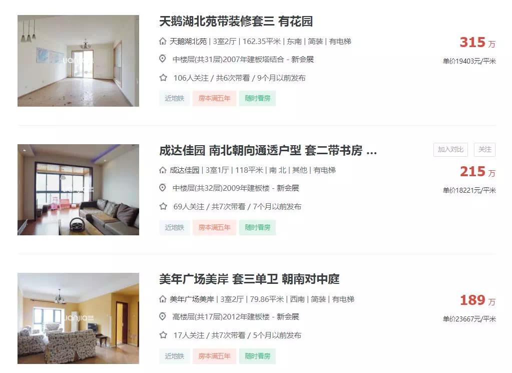 天府新区,清水单价10200元/㎡起,滨江天樾悄然拿证!
