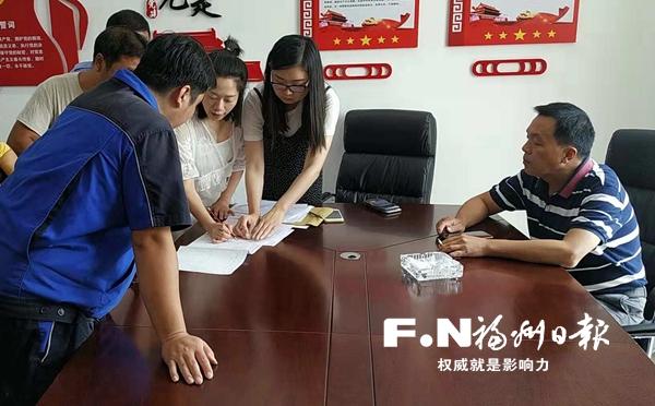 福州高新区福汽二期项目征迁签约完成 进入封房阶段