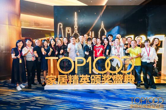 第42届中国(上海)国际家具博览会经销商欢迎会