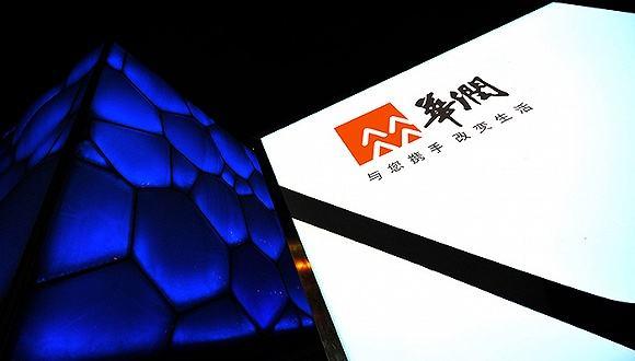 北京豪宅严重减配,华润置地遭遇质量危机