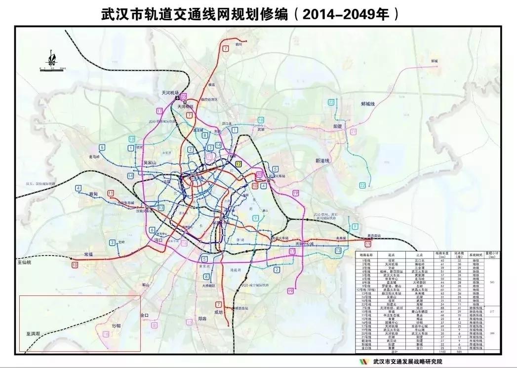 洪湖至武汉的城市轨道交通通过专家评审