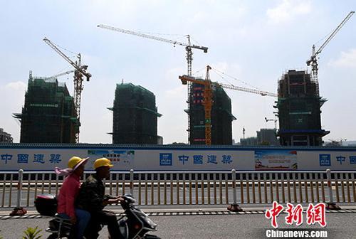 中国房地产业进入高质量转型发展阶段