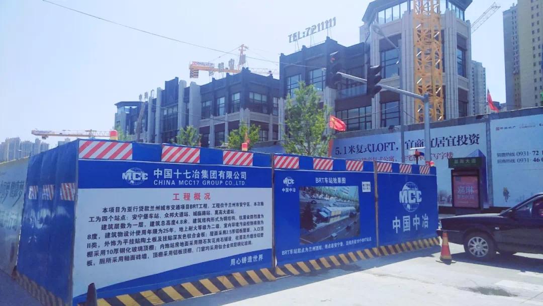 重磅消息!安宁BRT莫高大道站